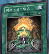 MachineAngelRitual-JP-Anime-GX
