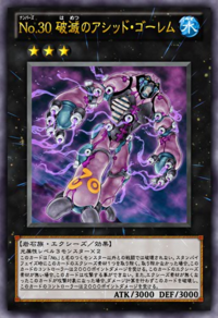 Number30AcidGolemofDestruction-JP-Anime-ZX.png