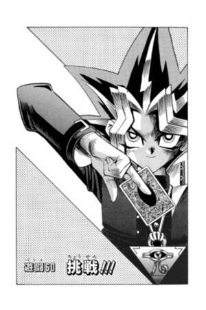 Yu-Gi-Oh! Duelist - Duel 001