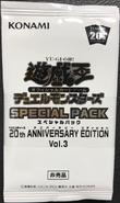 18SP-BoosterJP-Vol3