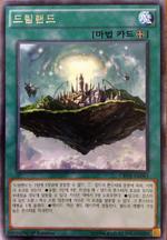 Dreamland-CROS-KR-R-1E.png