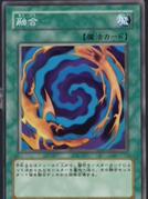Polymerization-JP-Anime-GX
