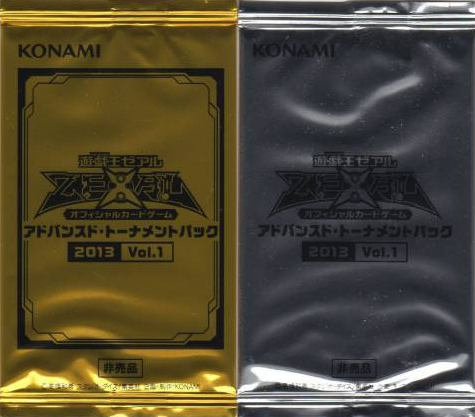 Advanced Tournament Pack 2013 Vol.1
