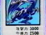 Card Artworks:Blue-Eyes White Dragon
