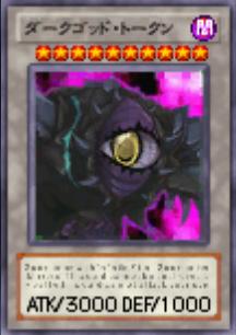 Dark Creator Token