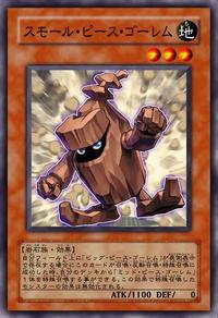 SmallPieceGolem-JP-Anime-5D.png