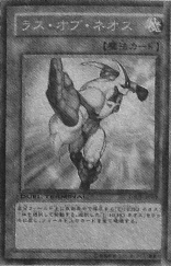 WrathofNeos-JP-Manga-DZ.png