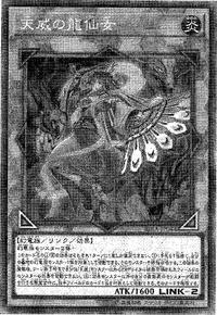 ShamanoftheTenyi-JP-Manga-OS.png