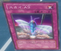 SkyA3-JP-Anime-5D.png