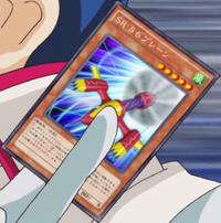 SpeedroidRubberbandPlane-JP-Anime-AV.png