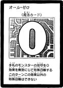 AllZero-JP-Manga-5D