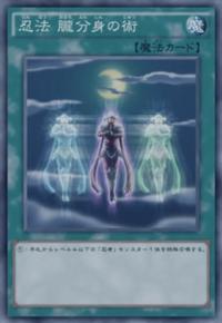 NinjitsuArtofHazyDuplication-JP-Anime-AV-2.png