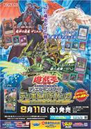 DBSW-Poster-JP