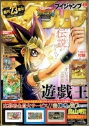 VJMP-2016-7-Cover