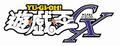 Yu-Gi-Oh! GX manga