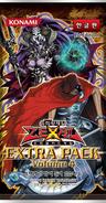 EXP4-BoosterKR