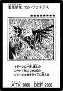 BlazeFenixtheBurningBombardmentBird-JP-Manga-5D