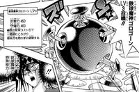 IronGolemGorogon-JP-Manga-DDM.png