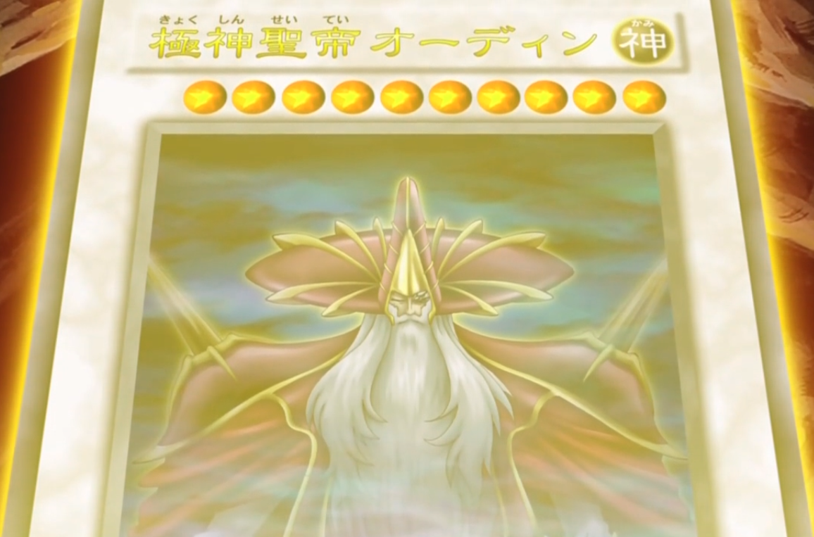 Odin, Father of the Aesir (anime)