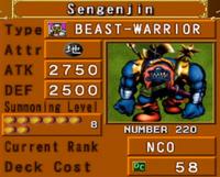 Sengenjin-DOR-EN-VG.png