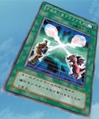 CrossSacrifice-JP-Anime-DM