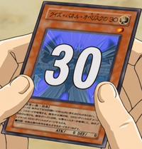 QuizPanelObelisk30-JP-Anime-GX.png