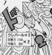 RefractionToken-JP-Manga.png