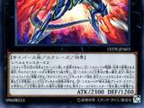 Salamangreat Blaze Dragon
