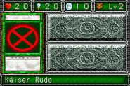 RudeKaiser-DDM-SP-VG