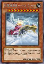 SnowPlowHustleRustle-JP-Anime-ZX.png