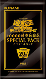 Hitting 10000 Different Cards Commemorative Special Pack