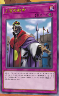 ImperialOrder-JP-Anime-VR.png