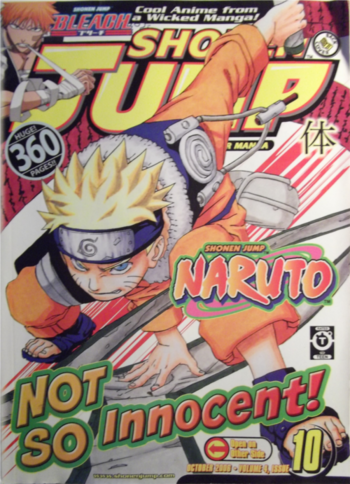 <i>Shonen Jump</i> Vol. 4, Issue 10