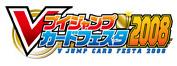 <i>V Jump Card Festa</i> 2008