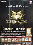 TRC1-Poster-JP