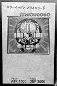 MirrorImaginePrimary6-JP-Manga-AV