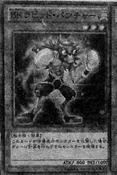 BattlinBoxerRabbitPuncher-JP-Manga-DZ