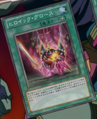 HeroicGrowth-JP-Anime-ZX.png