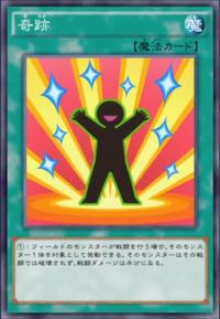 Miracle-JP-Anime-AV-2.png