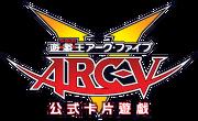 Arcvtclogo