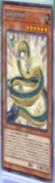 LinkbeltWallDragon-JP-Anime-VR