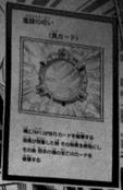 DevilMirage-JP-Manga-AV