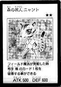 NyantoTheForestTraveler-JP-Manga-5D