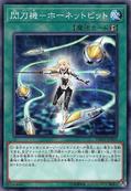 SkyStrikerMechaHornetDrones-DBDS-JP-C