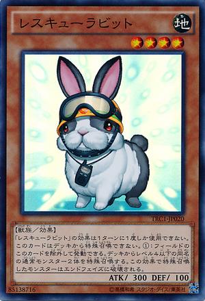 RescueRabbit-TRC1-JP-SR.png