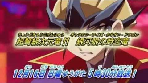 Yu-Gi-Oh! ZEXAL Episode 83 Preview