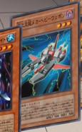 HeavyMechSupportPlatform-JP-Anime-GX