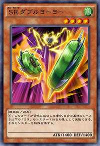 SpeedroidDoubleYoyo-JP-Anime-AV.png