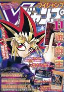 VJC-2005-11-Cover