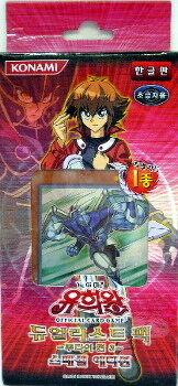 Duelist Pack: Jaden Yuki 3 Special Edition